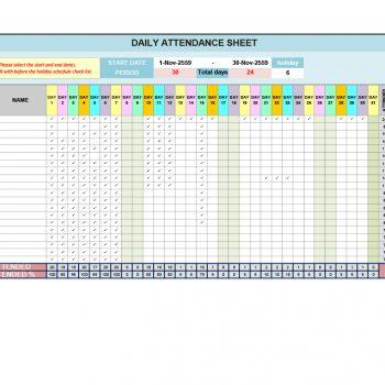 attendance tracker 24
