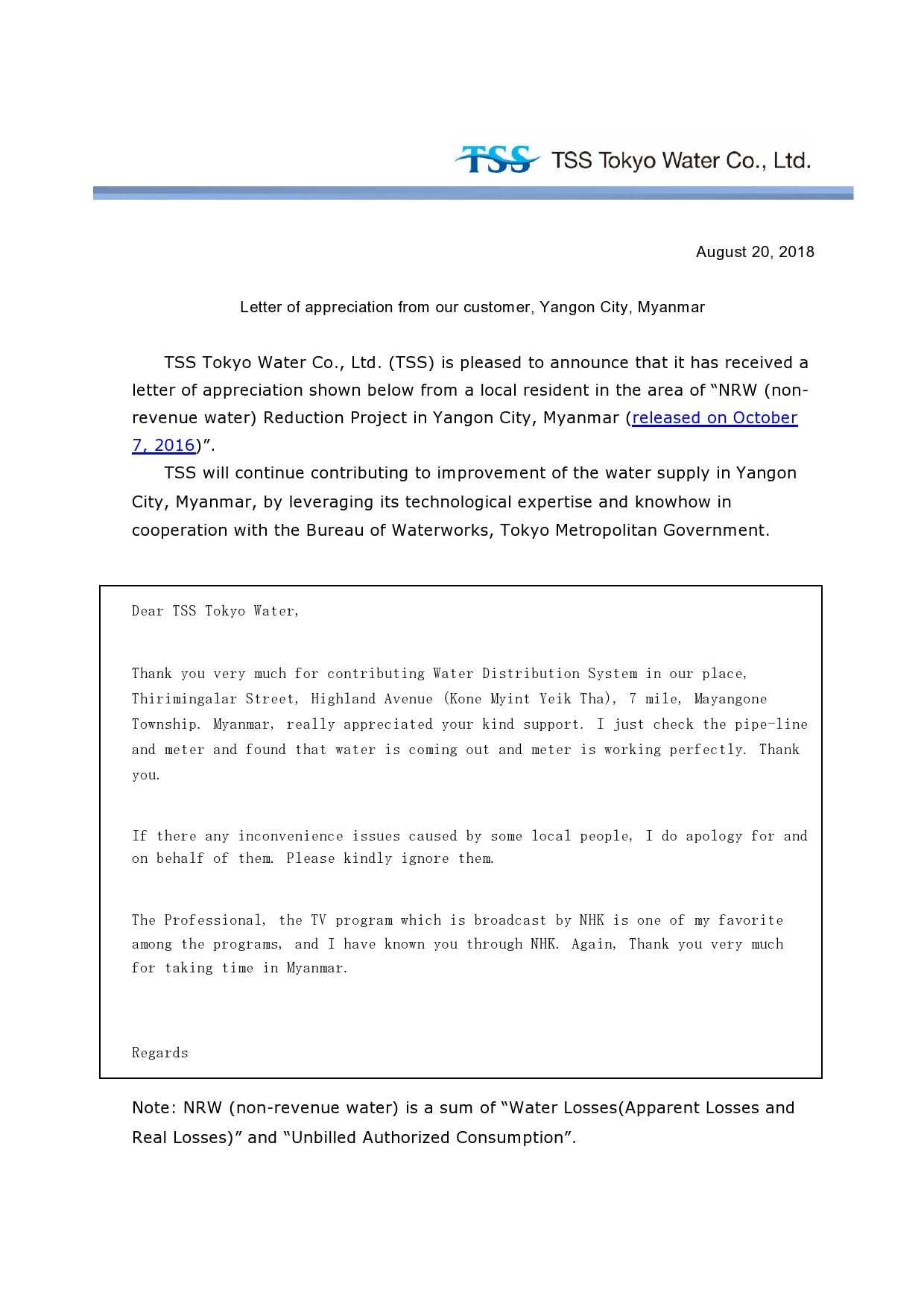 appreciation letter 32
