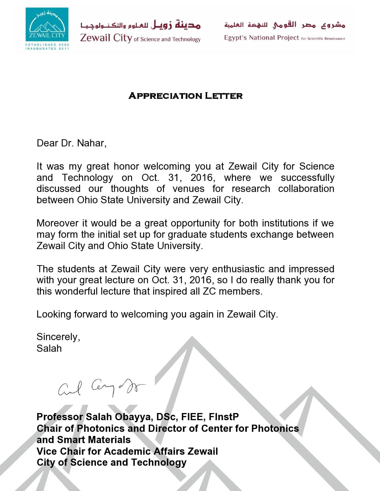 appreciation letter 35