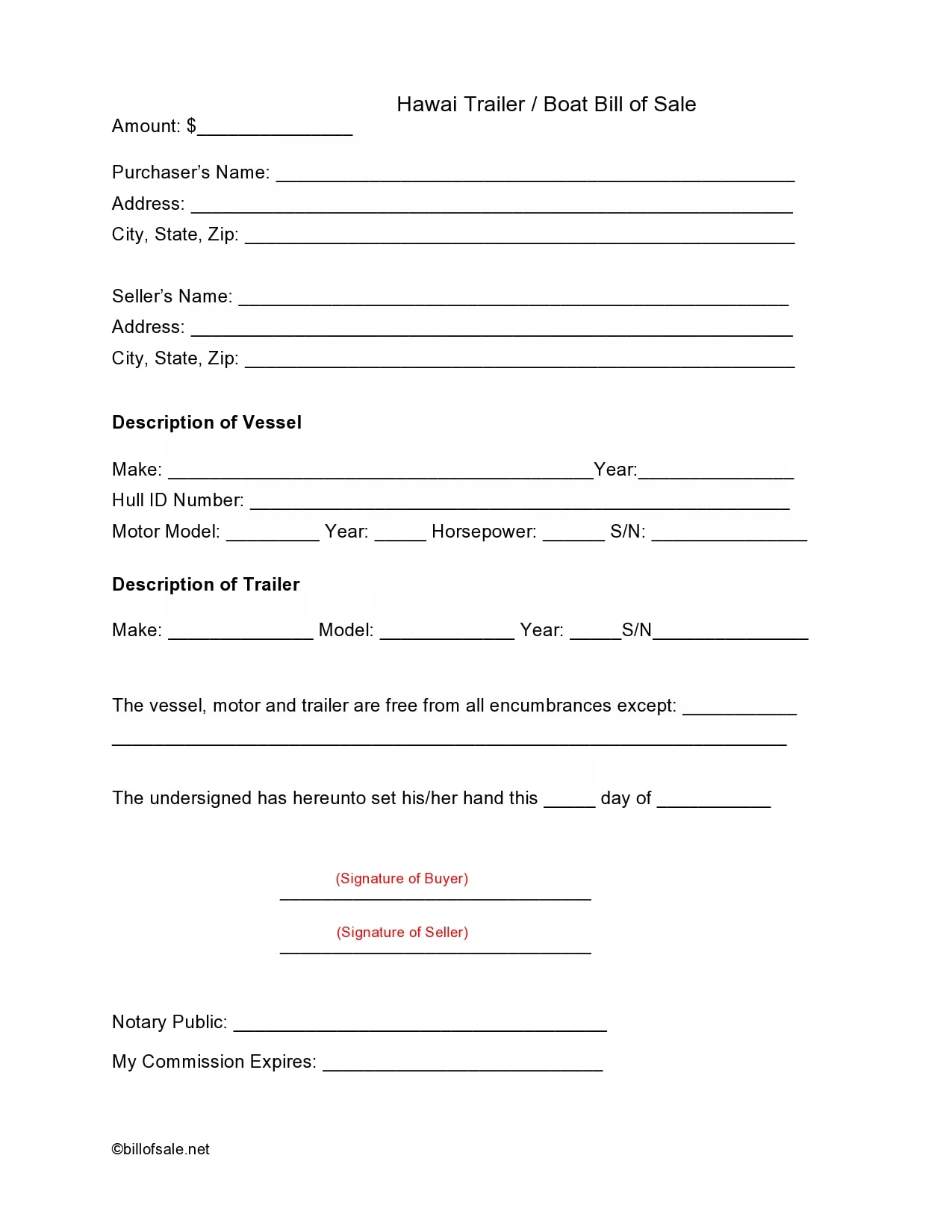 bill of sale for trailer 07