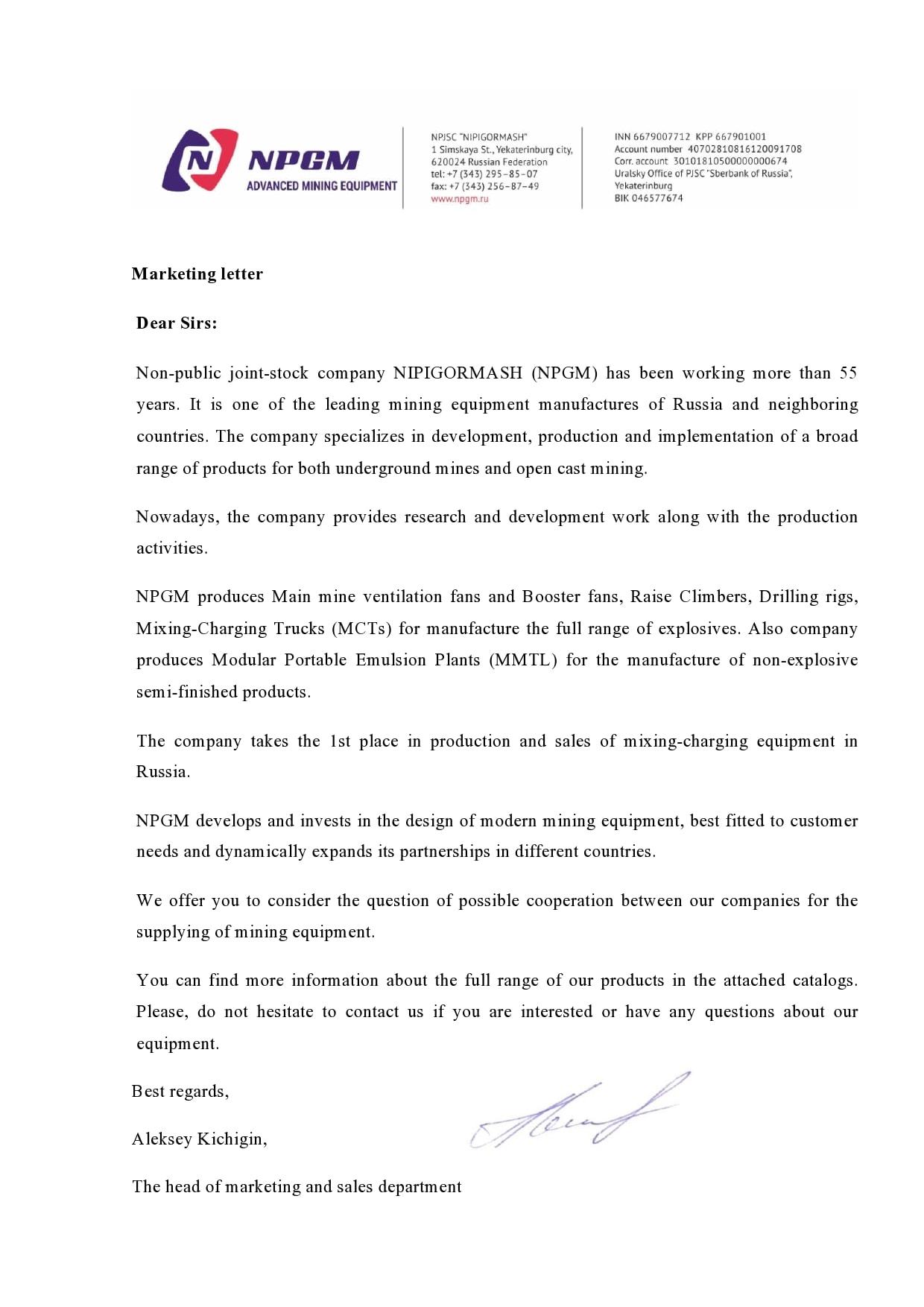 marketing letter 26
