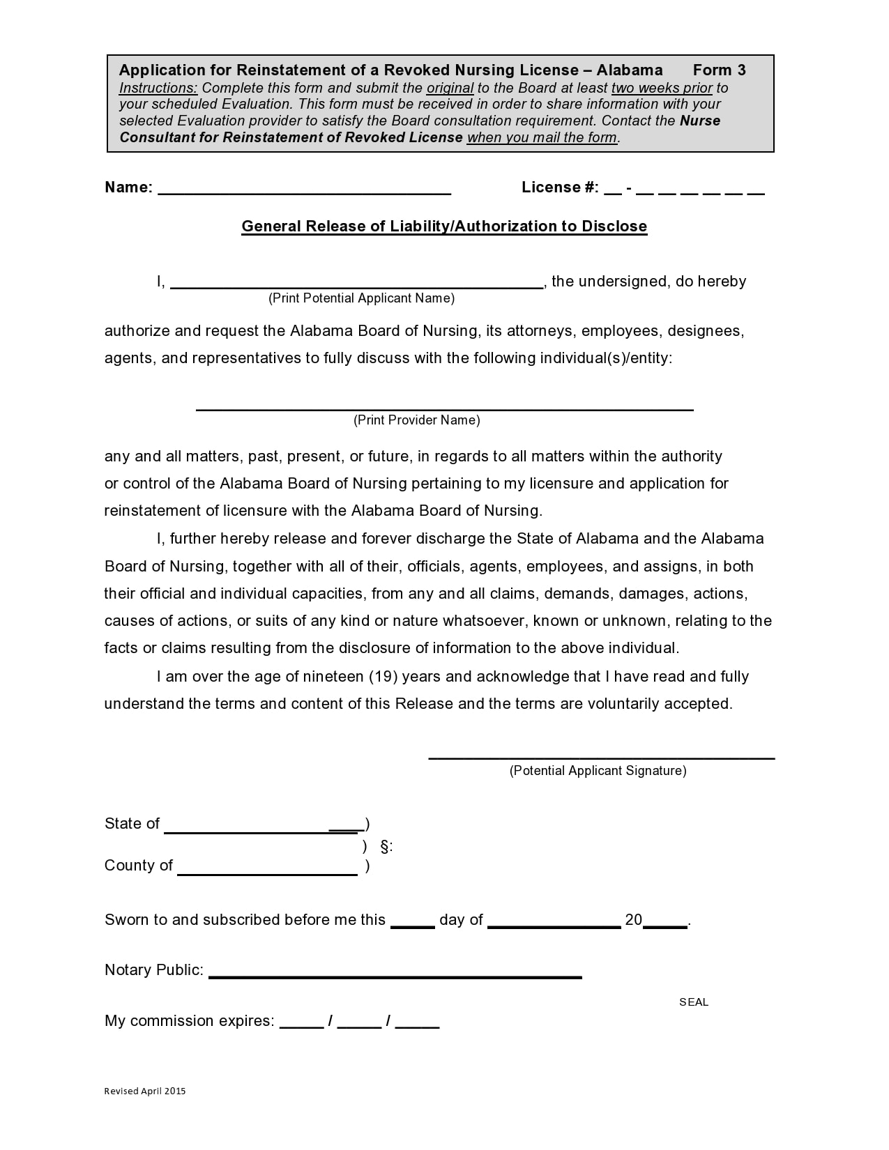 general release of liability form 24