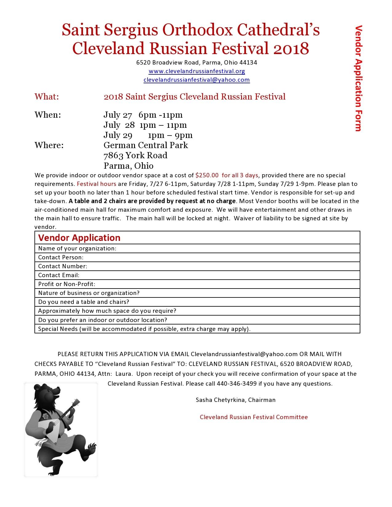 vendor application form 24
