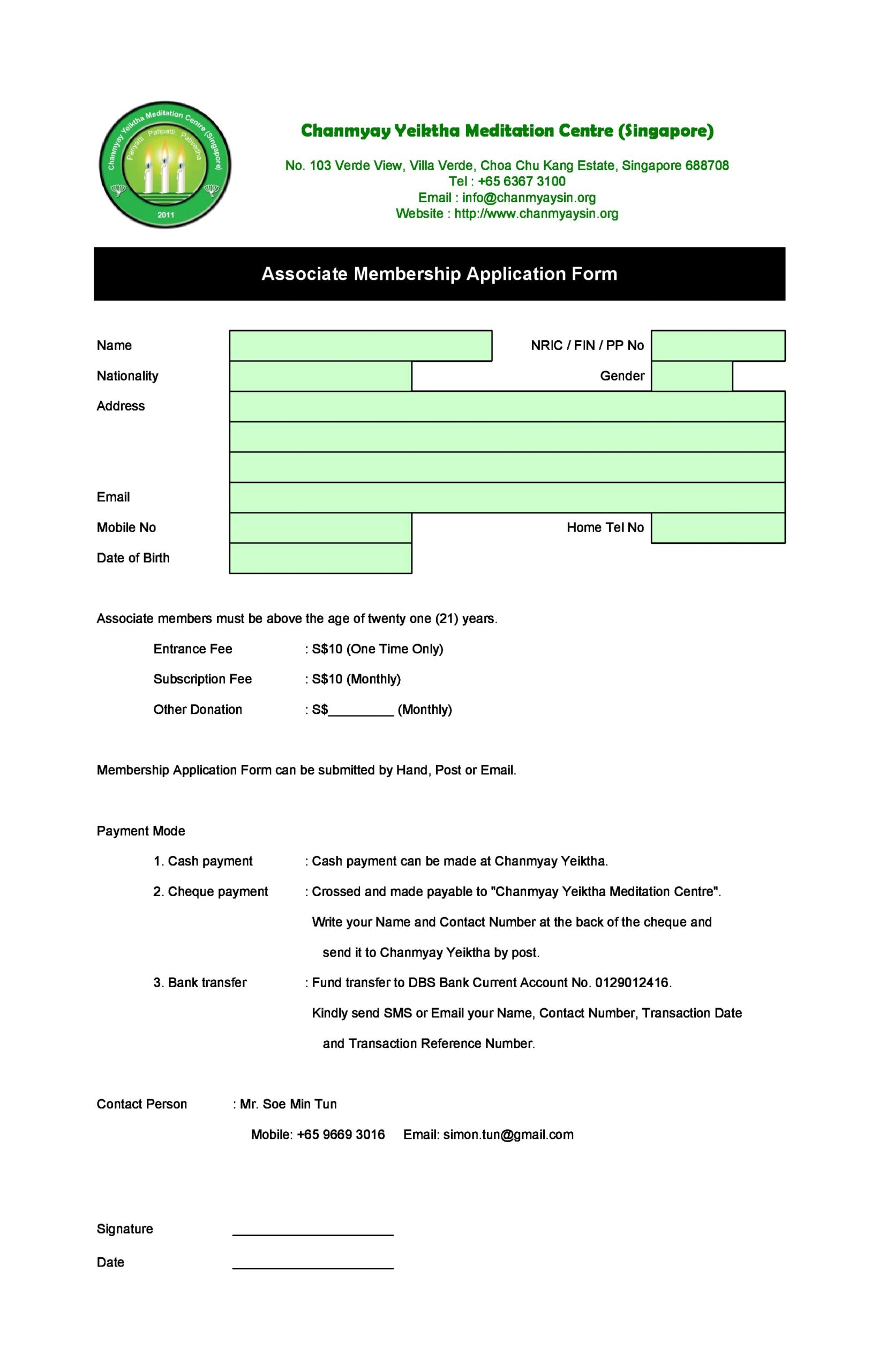 membership application template 07