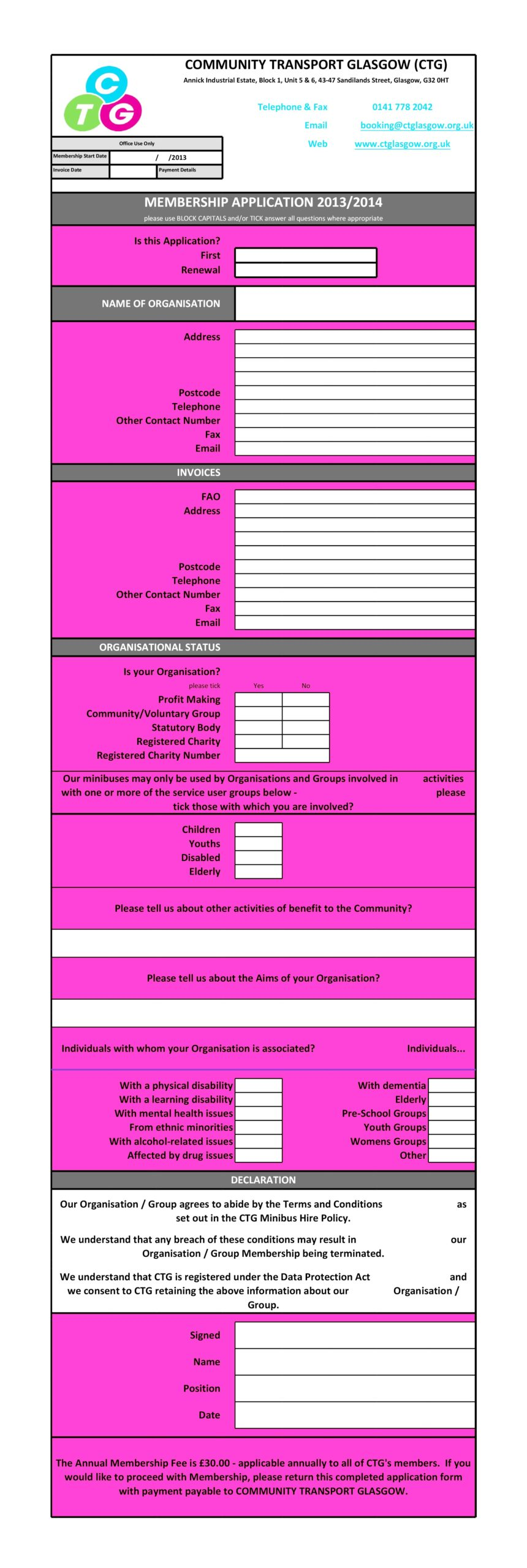 membership application template 14