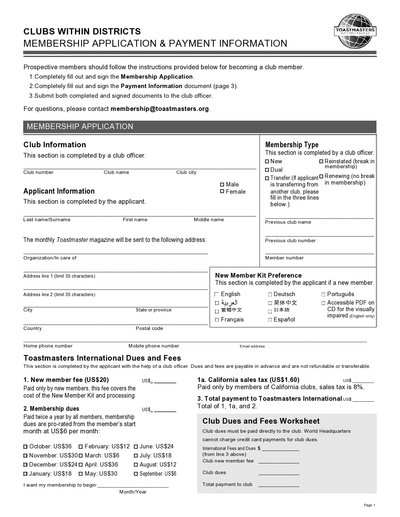 membership application template 24