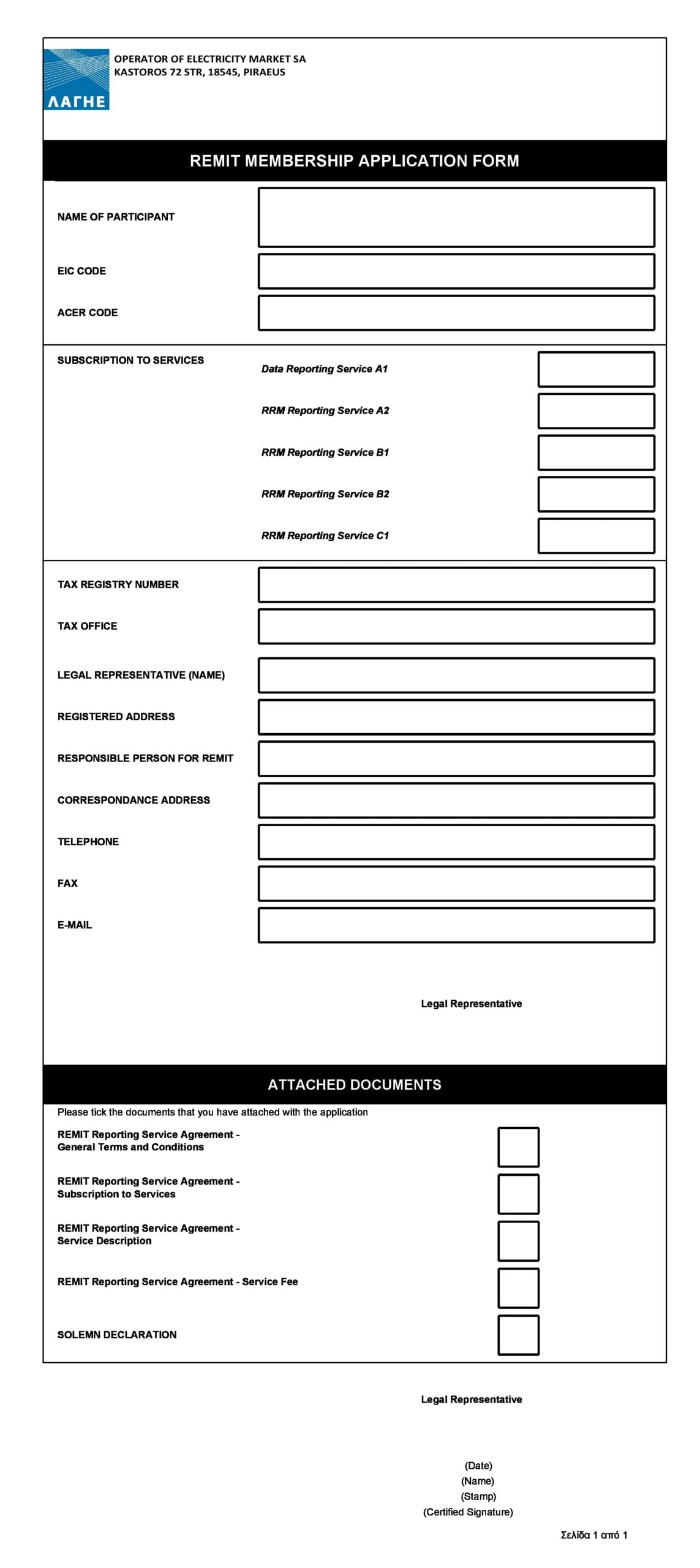 membership application template 28