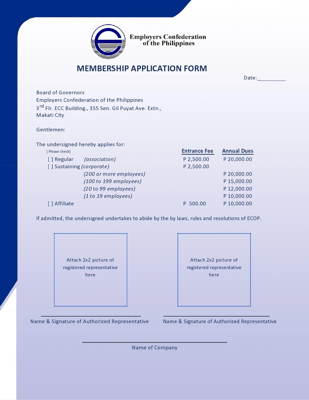 membership application template 29